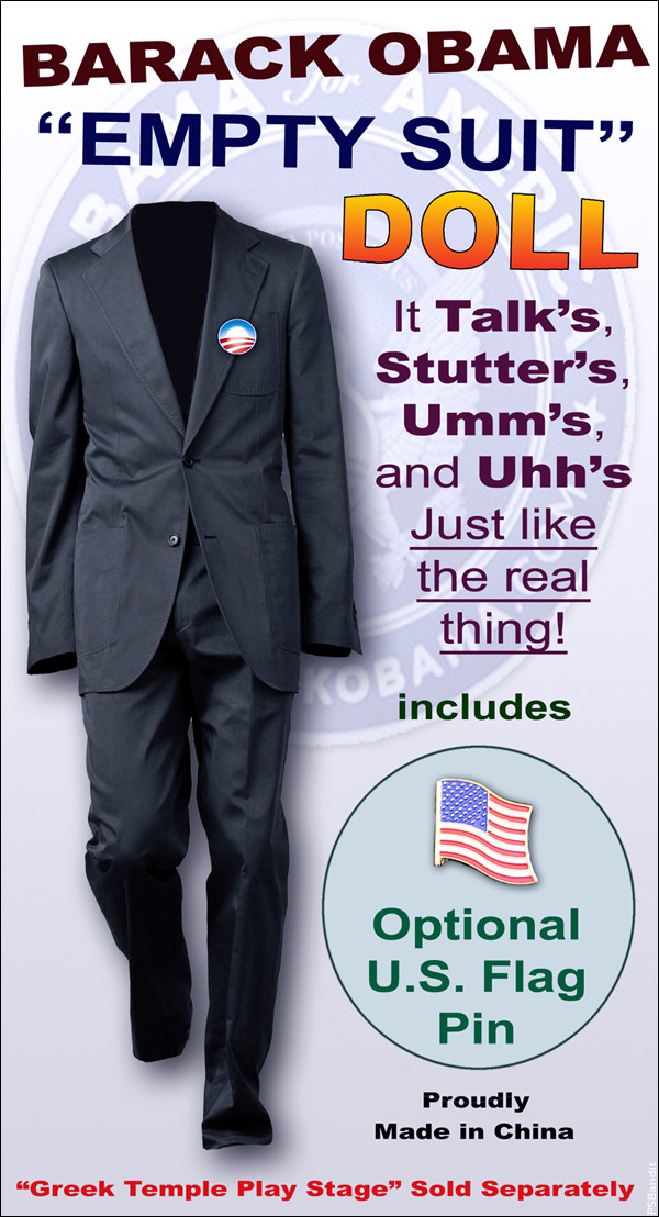 empty suit obama lol animated